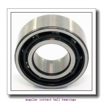 85 mm x 150 mm x 28 mm  85 mm x 150 mm x 28 mm  FBJ QJ217 angular contact ball bearings