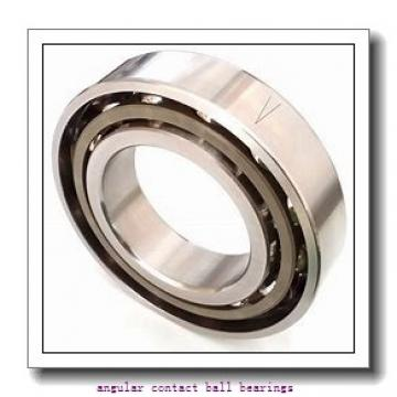 42 mm x 75 mm x 37 mm  42 mm x 75 mm x 37 mm  Fersa F16045 angular contact ball bearings