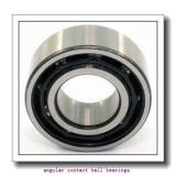 45 mm x 100 mm x 25 mm  45 mm x 100 mm x 25 mm  Fersa QJ309FM angular contact ball bearings
